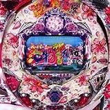 【家庭用パチンコ機】CRスーパー海物語IN沖縄 桜ライト 循環有 安定板付 データカウンタ付