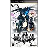ブラック★ロックシューター THE GAME (通常版)