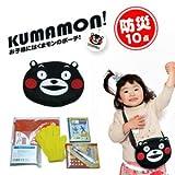 くまモンのポーチ&防災10点セット KU-614 948769