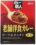 グリコ カレー職人 老舗洋食カレー ビーフ&オニオン 中辛 210g