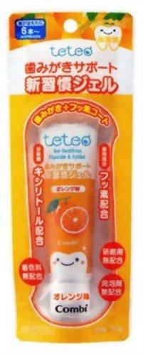 teteo 歯みがきサポート 新習慣ジェル オレンジ味