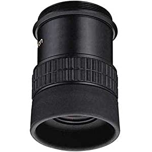 Nikon 20x Fieldscope Eyepiece (25x f/82mm)