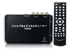 (V0035)【一年保証】 車載用4×4高感度フルセグ地上デジタルチューナー EONON