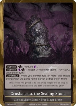 Force of Will Grusbalesta, the Sealing Stone TAT-093 SR (Stone Sealing compare prices)