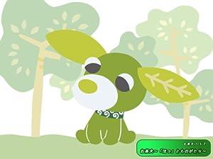 お茶犬の画像 p1_30