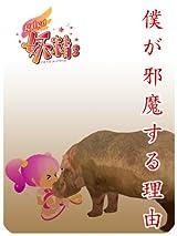 未公開アフレ湖も収録の「gdgd妖精s」BD第1巻が1月リリース