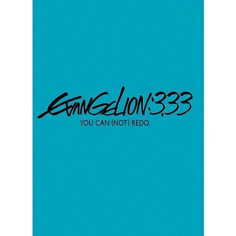 ヱヴァンゲリヲン新劇場版:Q EVANGELION:3.33 YOU CAN (NOT) REDO.(初回限定版)(オリジナル・サウンドトラック付き)
