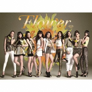 Flower – 太陽と向日葵 Taiyou to Himawari
