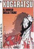 img - for Il dorso della tigre. Kogaratsu vol. 4 book / textbook / text book