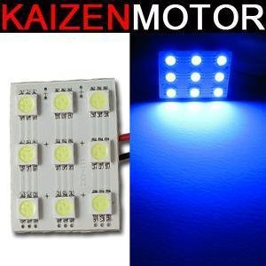 High Quality 1X New Car Interior Blue Color (8 Led Panel) With 3 Universal Fit Adapter