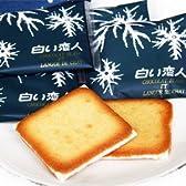 【北海道銘菓】白い恋人 (石屋製菓) 18枚入 ホワイト
