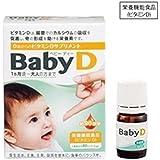 森下仁丹BabyD3.7g