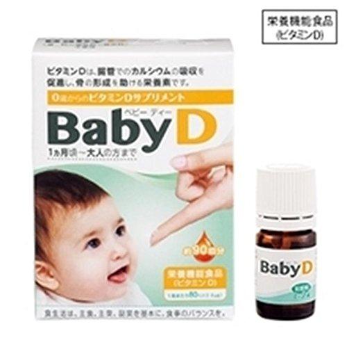 森下仁丹BABY D婴儿维生素D,促进宝宝骨骼成长营养