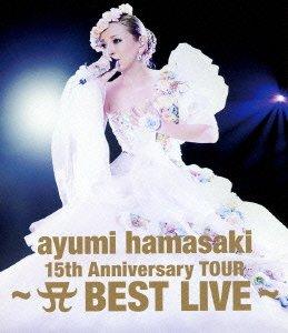 [ISO / Blu-Ray + MKV / Blu-Ray] Ayumi Hamasaki 浜崎あゆみ – ayumi hamasaki 15th Anniversary TOUR – A BEST LIVE –