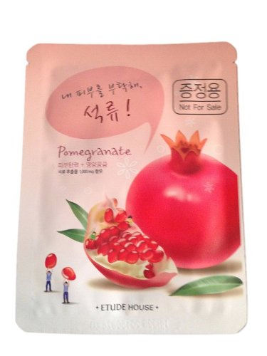 ETUDE HOUSE pomegranate Mask Sheet×10枚セット ザクロパック 並行輸入