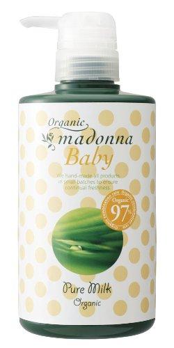 オーガニックマドンナ ベビーピュアミルク450ml