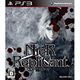 PS3 ニーア レプリカント (特典なし)