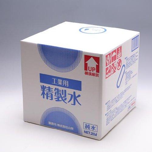 山栄 工業用精製水 20L