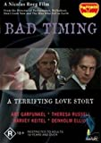 Bad Timing: A Sensual Obsession [DVD] [Import]
