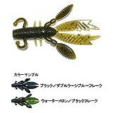 ゲーリーヤマモト(Gary YAMAMOTO) フラッピンホッグ ジュニア ウォーターメロン/ブラックフレーク 3005004