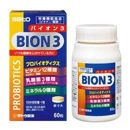 サトウ BION3 60粒