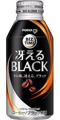 ポッカ ビズタイムカフェ 冴えるブラック 400g缶 1ケース(24本)