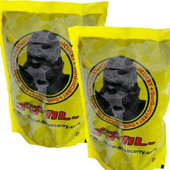 ゴーゴーカレー冷凍ルーパック(1kg×2パック) -クール冷凍-