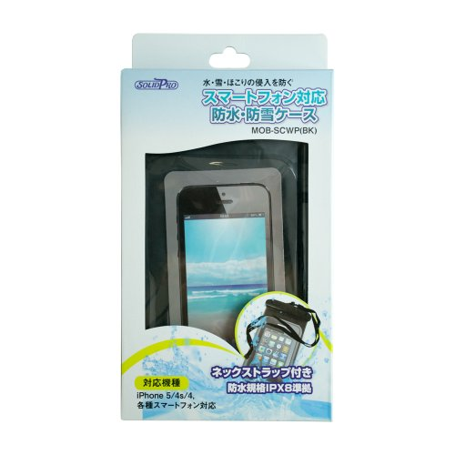 【iPhone6対応】SOLIDPRO スマートフォン用 防水・防雪ケース 各種Android端末対応 #MOB-SCWP(BK)
