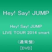 Hey! Say! Jump - Hey! Say! Jump Live Tour 2014 Smart (2DVDS) [Japan DVD] JABA-5127