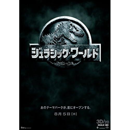 ジュラシック・ワールド【DVD化お知らせメール】 [Blu-ray]