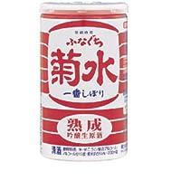 【3ケース】菊水 熟成ふなぐち一番しぼり 200ml缶x90本 菊水酒造
