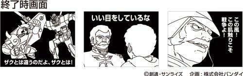 KING JIM デジタルメモ「ポメラ」 ランバ・ラルモデル DM11Gアオ