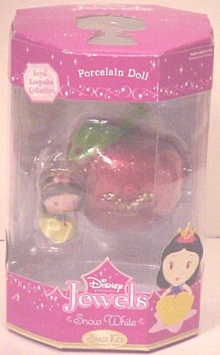 Disney Keepsake Porcelain Doll Royal Collection Snow White - Buy Disney Keepsake Porcelain Doll Royal Collection Snow White - Purchase Disney Keepsake Porcelain Doll Royal Collection Snow White (Disney, Toys & Games,Categories,Dolls,Porcelain Dolls)