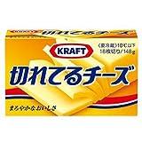 KRAFT クラフト 切れてるチーズ 148g