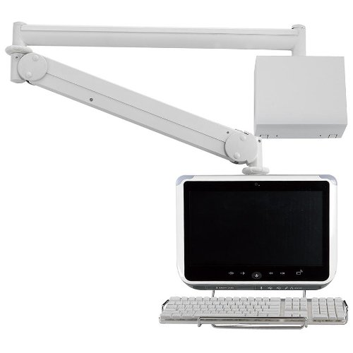 Cotytech Long Reach Lcd Monitor Arm (Mw-M25Wbk)