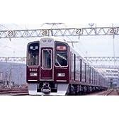 Nゲージ A6172 阪急9300系 1次車 8両セット