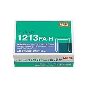 マックス ホッチキス針 1213FA-H 12号