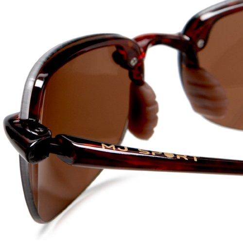 Maui Jim Sunglasses with Patented PolarizedPlus2 Lens Technology