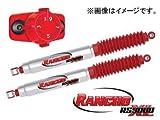 ランチョ ショックアブソーバー RS9000XL リア 999335 2本セット 三菱 ジープ J3 J3R J52 J54 J56 J58