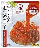 MCC 九州産パプリカ使用 パプリカとチキンのカレー やや辛口 200g