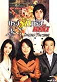 Snow Flakes / Snow Flower Korean TV Drama PAL All region with English sub