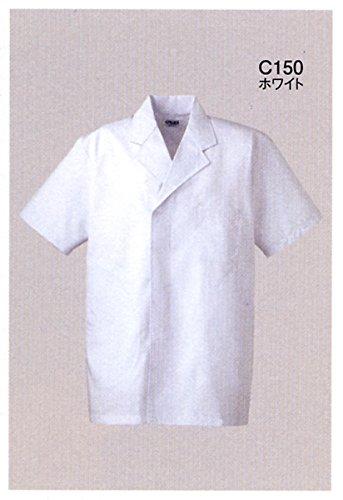 (フォーク) FOLK C150 男子衿付き白衣 半袖 (ソワンクレエ 看護師 ドクター ナース)