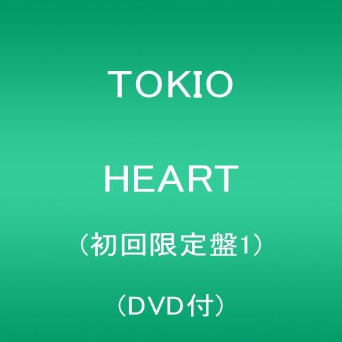 HEART(初回限定盤1)(DVD付)