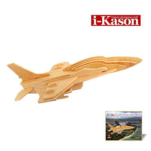 Authentic High Quality i-Kason® New Favorable Imaginative DIY 3D Simulation Model Wooden Puzzle Kit for Children and Adults Artistic Wooden Toys for Children - F16 Fighter