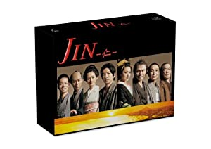 JIN-仁- BD-BOX [Blu-ray]