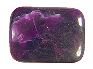 Genuine Sugilite Free Form 19x14x4mm Cabochon Lapidary 10ct Gemstone