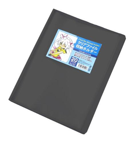 Clear file storage holder black