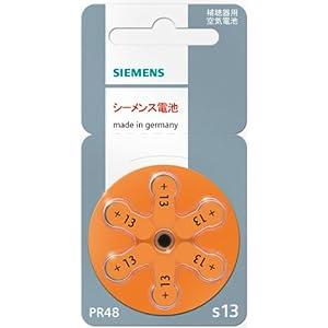 補聴器用空気電池 シーメンス電池 PR48(13) オレンジ色 10パックセット