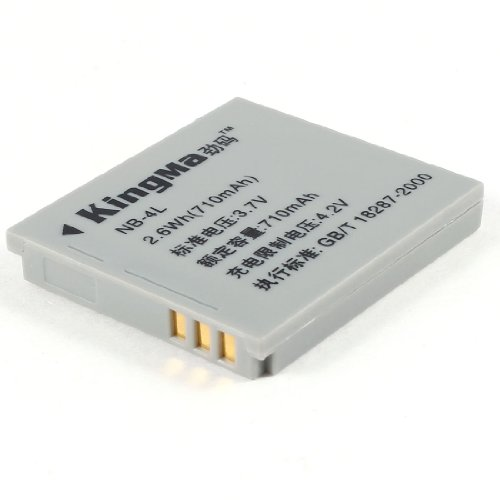 3.7V 710Mah 2.6Wh Rechargeable Camera Battery For Canon Nb-4L Powershot Sd450 Sd600 Sd750 Ixus 115 Hs