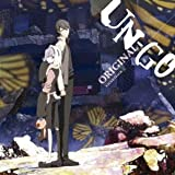 UN-GO オリジナルサウンドトラック
